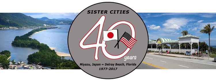 Help spread goodwill, peace and encourage international partnerships... support Sister Cities of Delray Beach Inc.